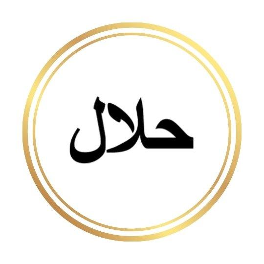 Halal Cannabis CBD Shop